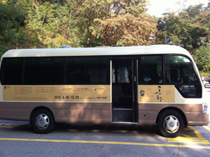 bus_01_2012.jpg