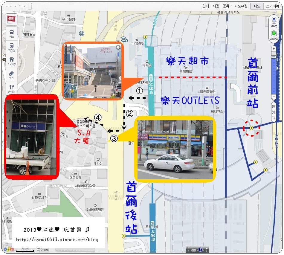 SA路線圖2.jpg