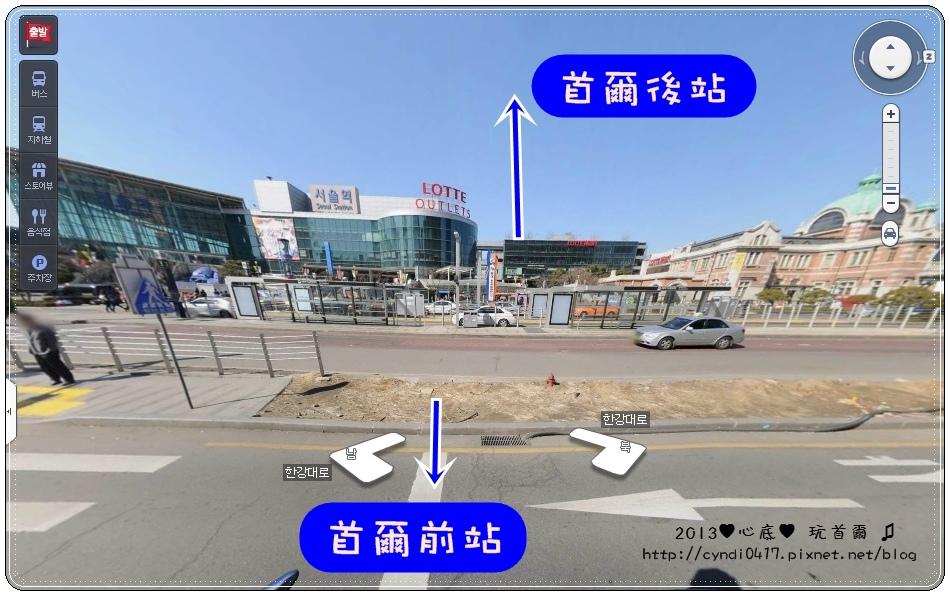 首爾站1.jpg
