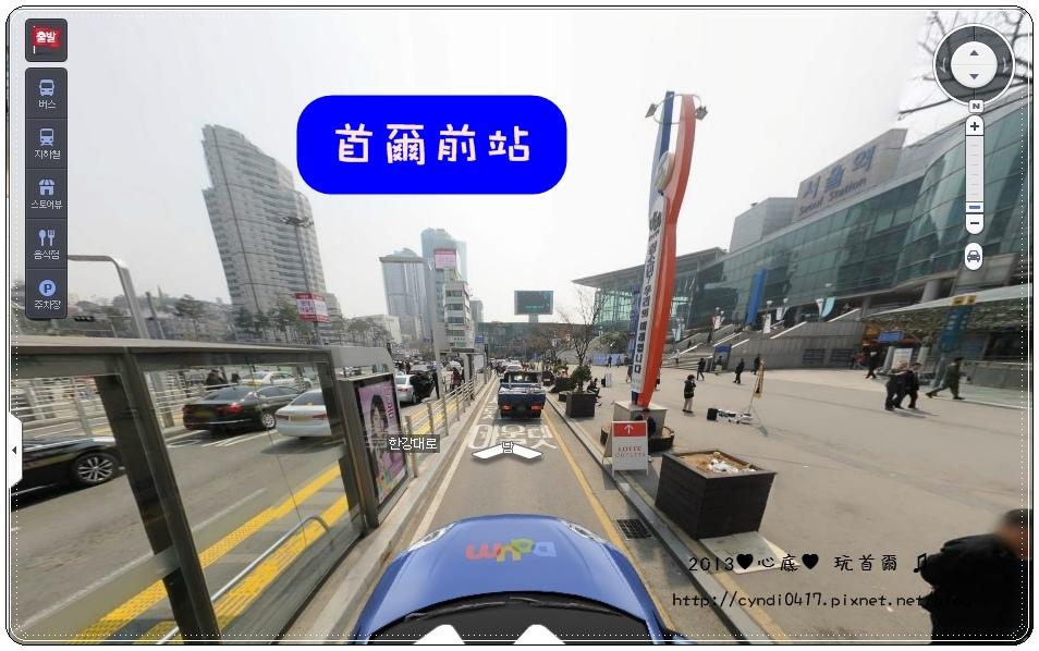 首爾站2.jpg