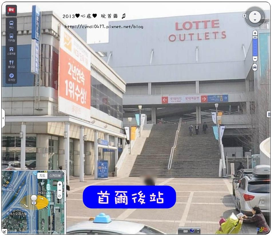 首爾站3.jpg