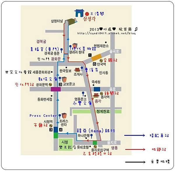 三清閣接駁車位置圖