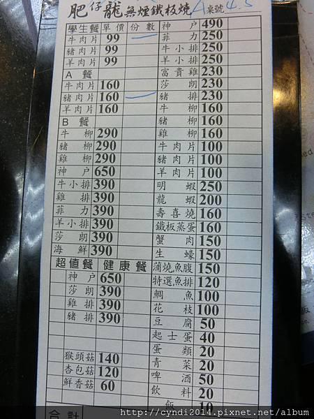 CIMG2236.JPG
