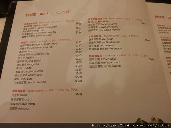 CIMG5409.JPG