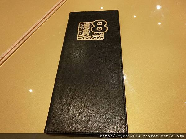 CIMG6132.JPG