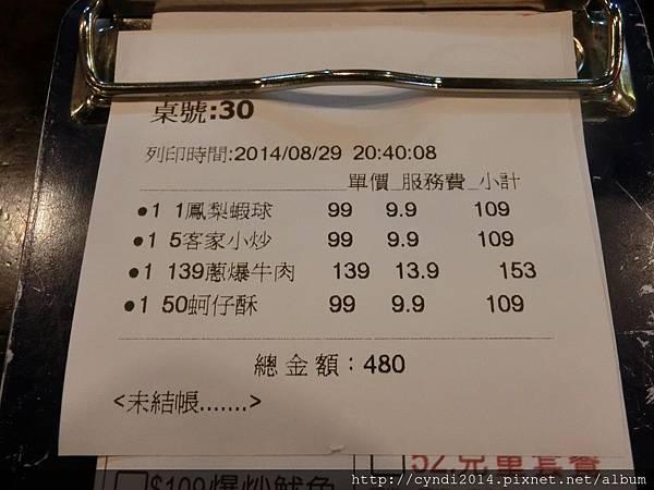 CIMG7259.JPG