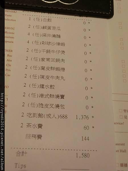 CIMG1062.JPG