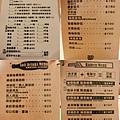 CIMG4615-tile.jpg