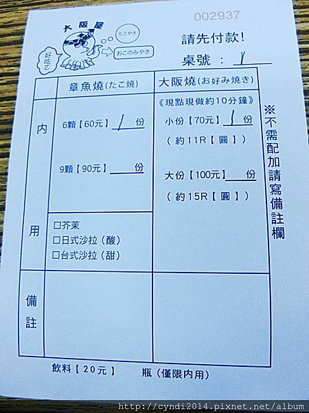 CIMG3243.JPG