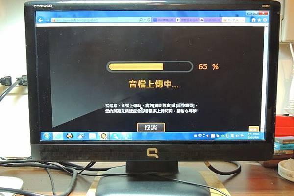 DSCN6633 (640x427)