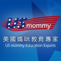美國媽咪教育專家