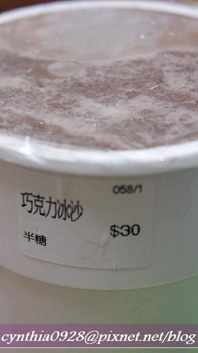 DSC04967.JPG