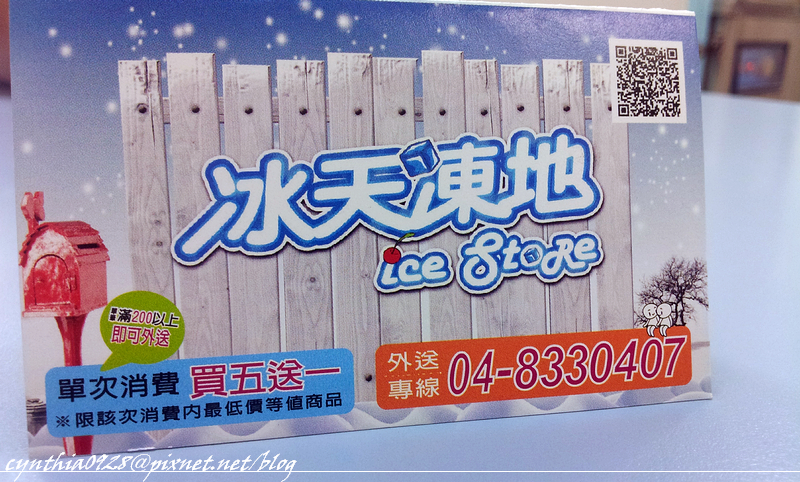 C360_2013-05-18-12-16-11-450