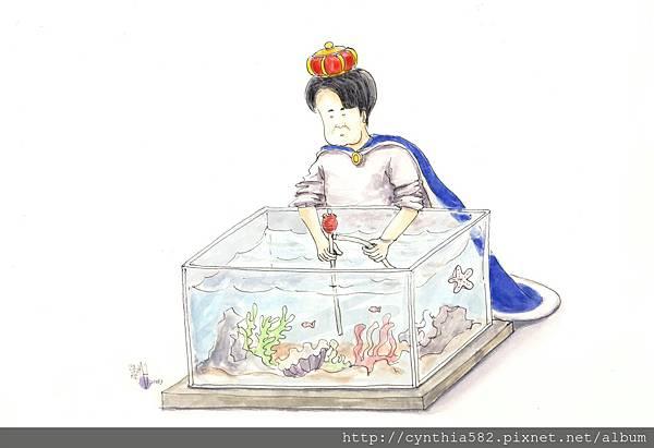 (大檔)01小國王的海水缸01jpg.jpg