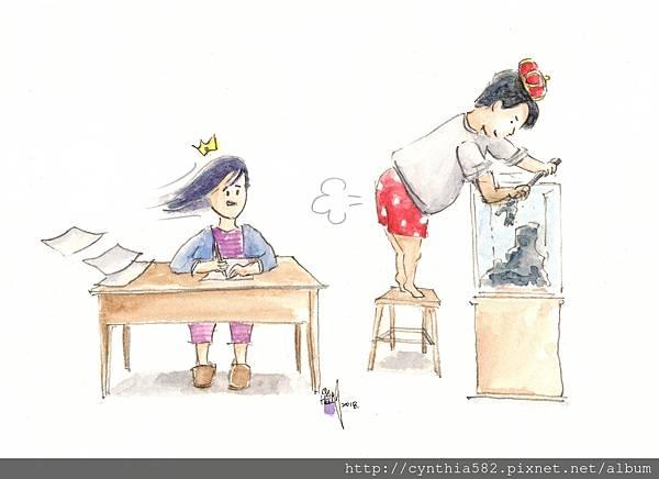 (大檔)09小國王與女王無聲相處的浪漫.jpg