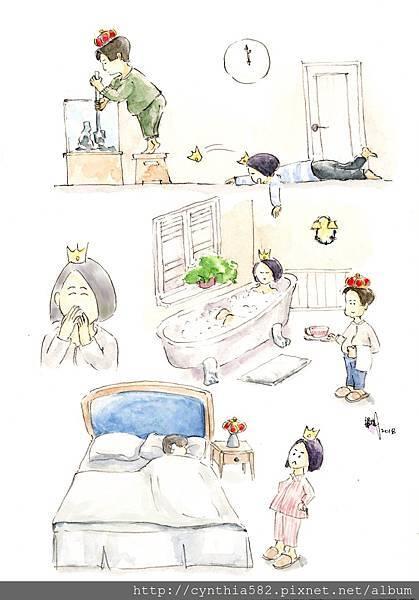 (大檔)16小國王務實的浪漫.jpg