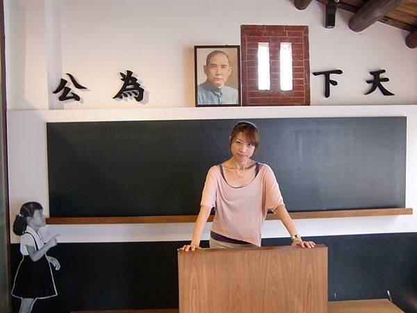 21. 相當嚴厲的女老師.JPG
