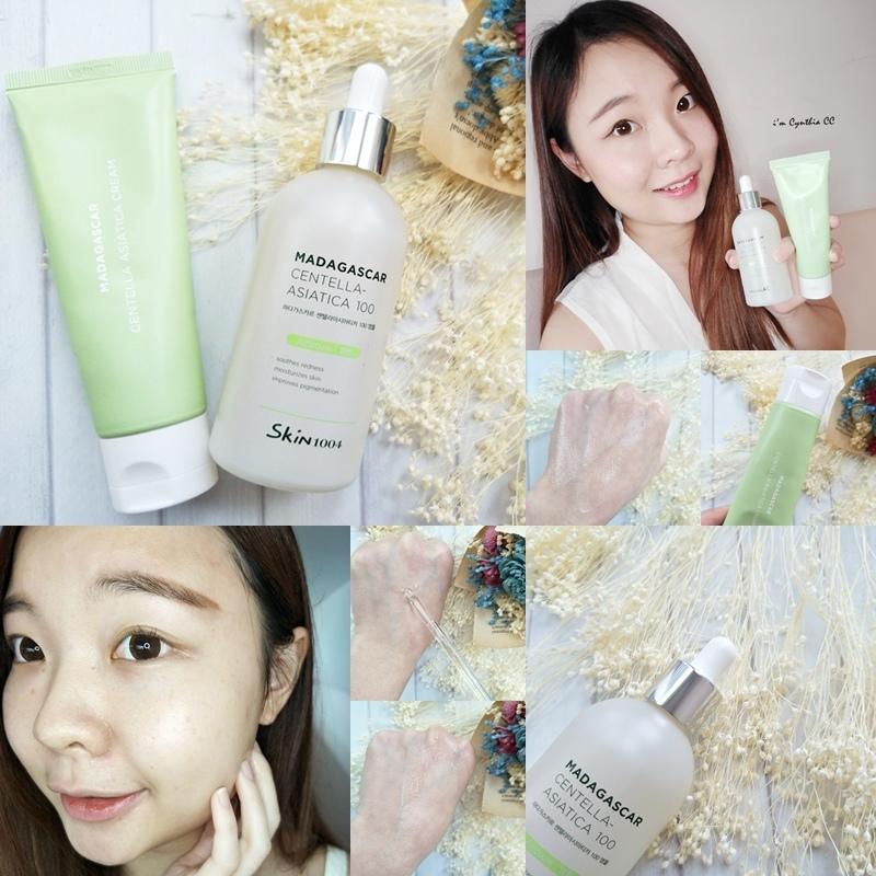韓國Skin1004馬達加斯加積雪草精華液-積雪草面霜