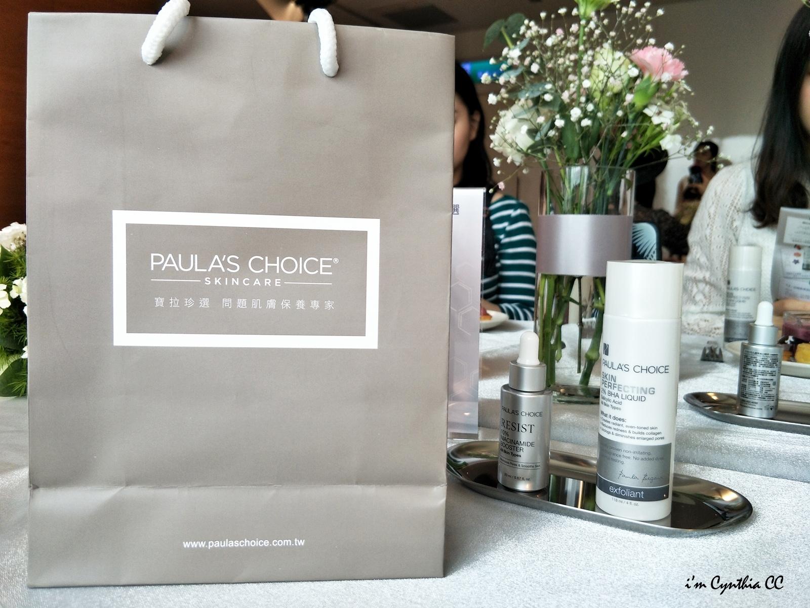 paula's choice寶拉珍選經典保養品2%水楊酸精華液十週年活動