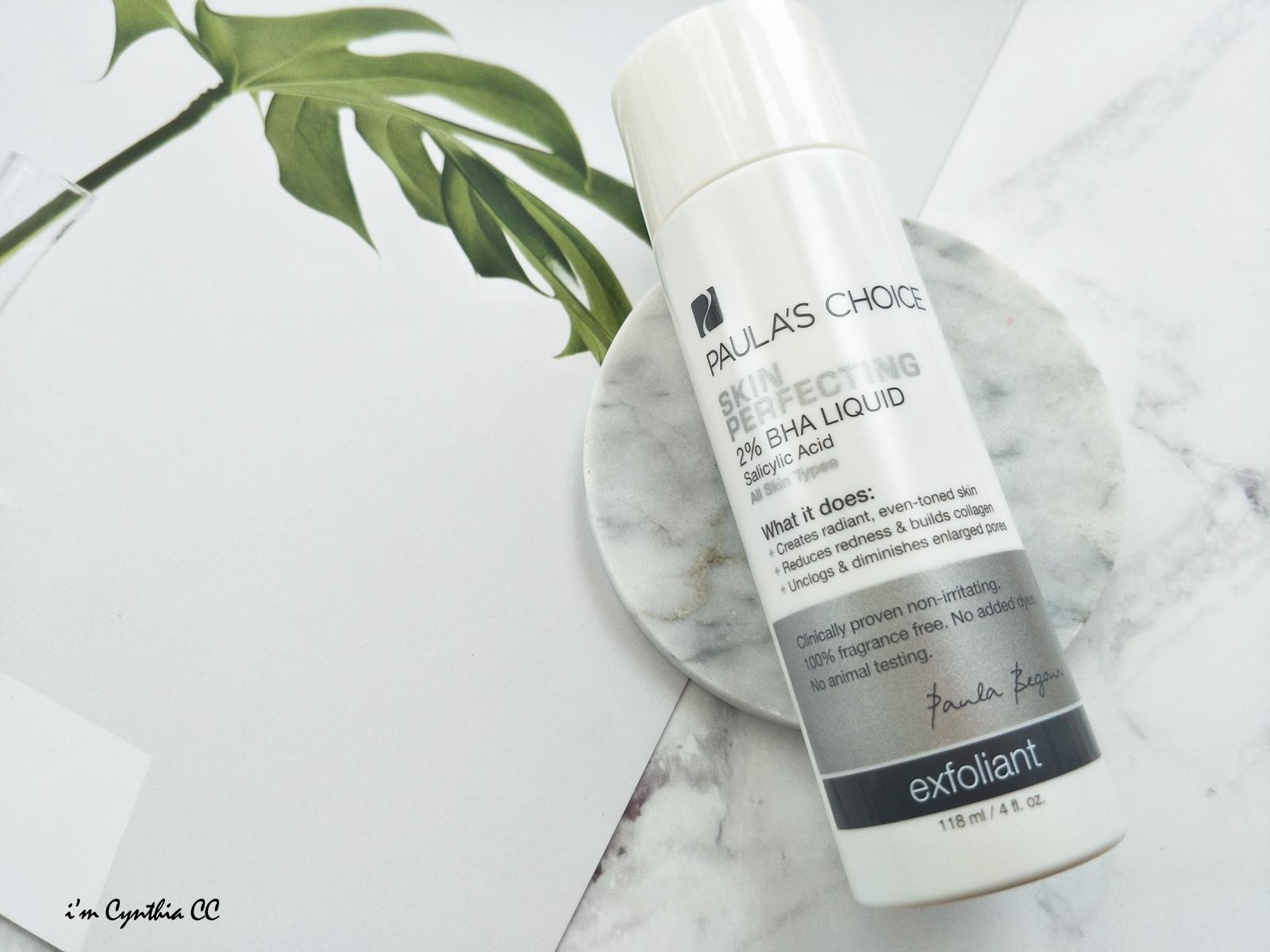 paula's choice寶拉珍選經典保養品2%水楊酸精華液