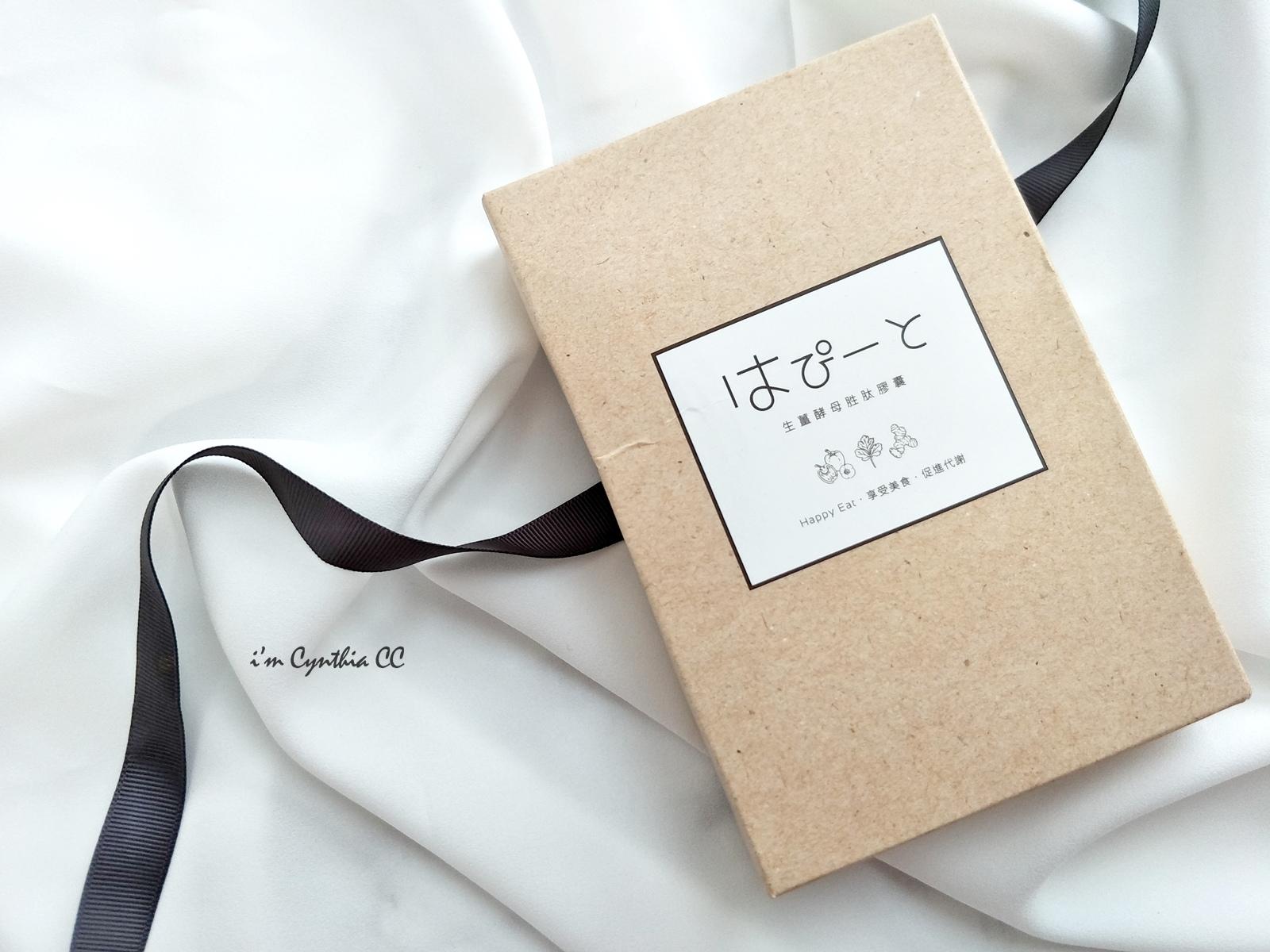 日本Happy Eat生薑酵母胜肽膠囊
