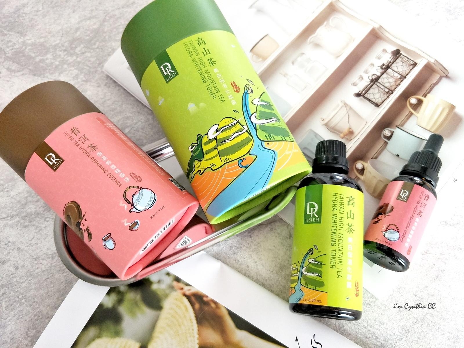 Dr.Hsieh達特醫美茶系列開箱 高山茶美白保濕化妝露、普洱茶保濕修護精華液