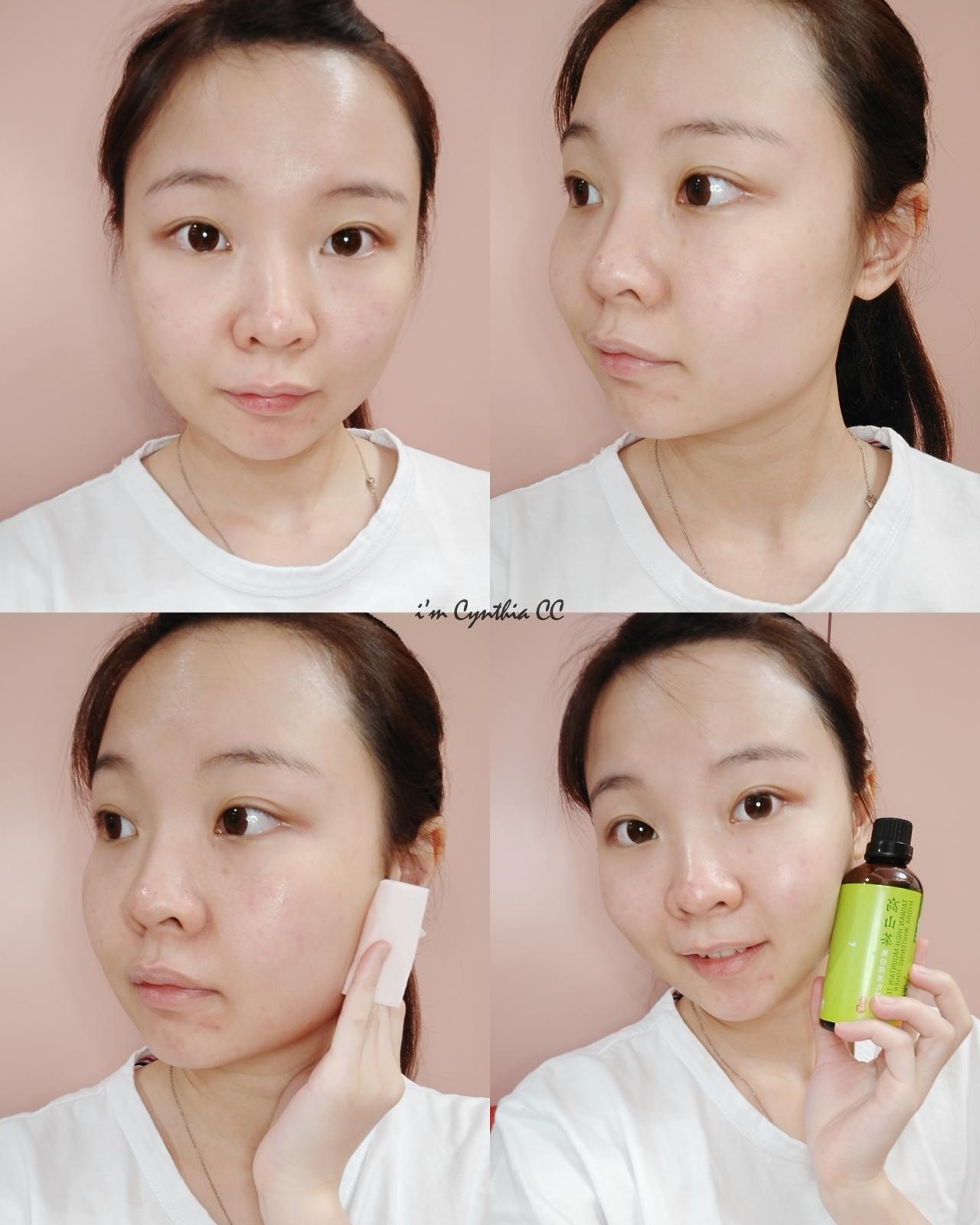 Dr.Hsieh達特醫美茶系列開箱 高山茶美白保濕化妝露