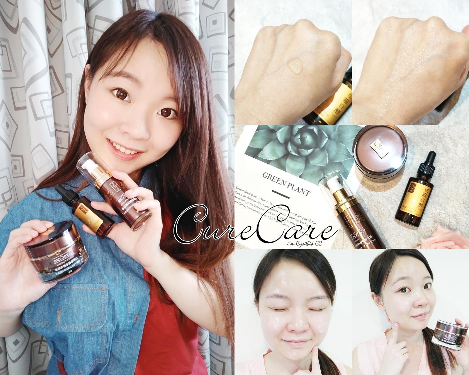 開架日本進口保養品CureCare安炫曜-白酵逆齡胎盤系列