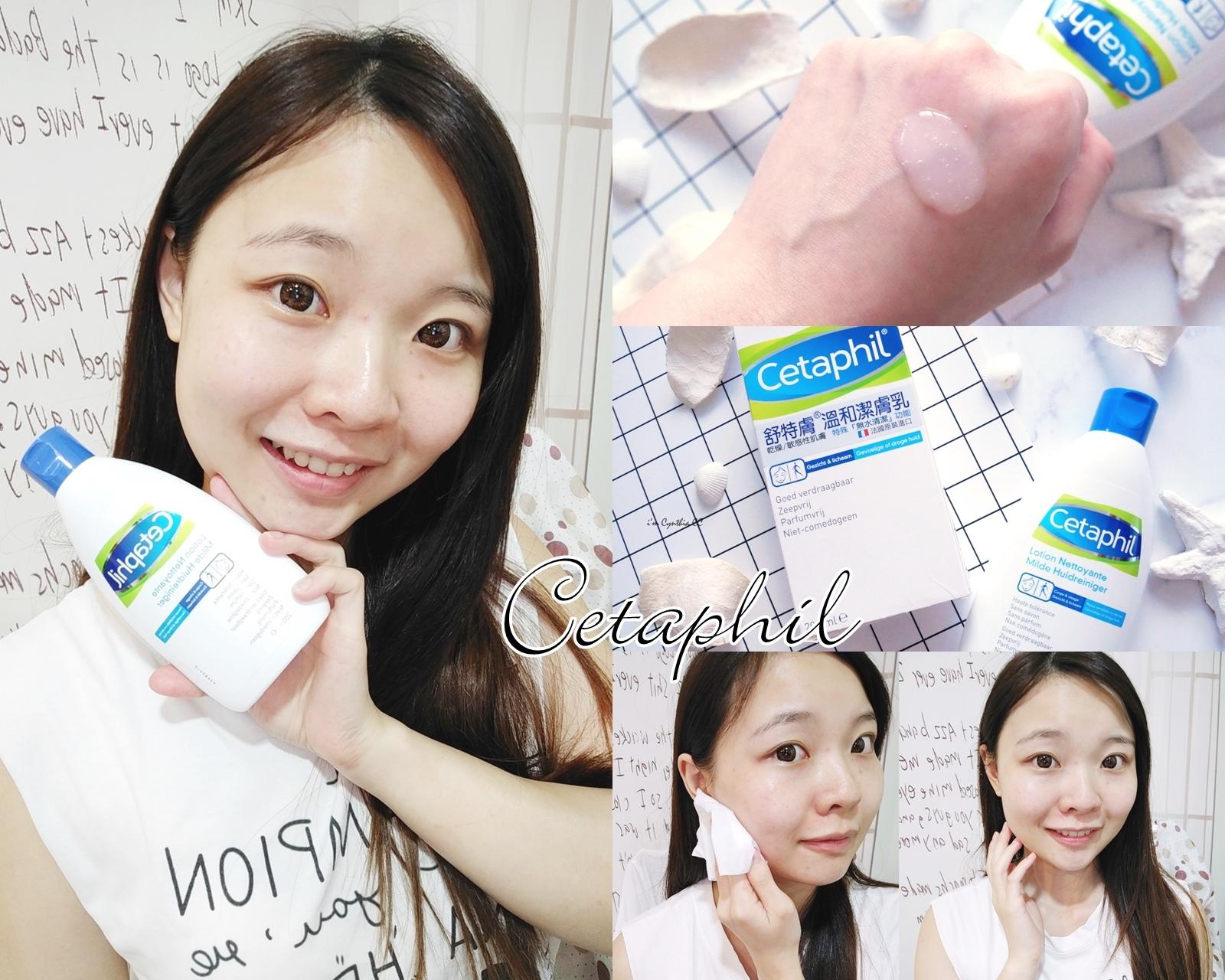 敏弱肌專屬的Cetaphil舒特膚溫和潔膚乳