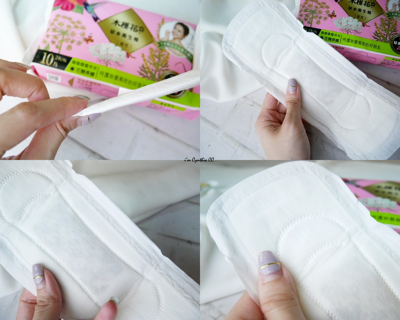 HIBIS木槿花草本衛生棉暖宮&木槿花草本衛生棉涼感加長型護墊