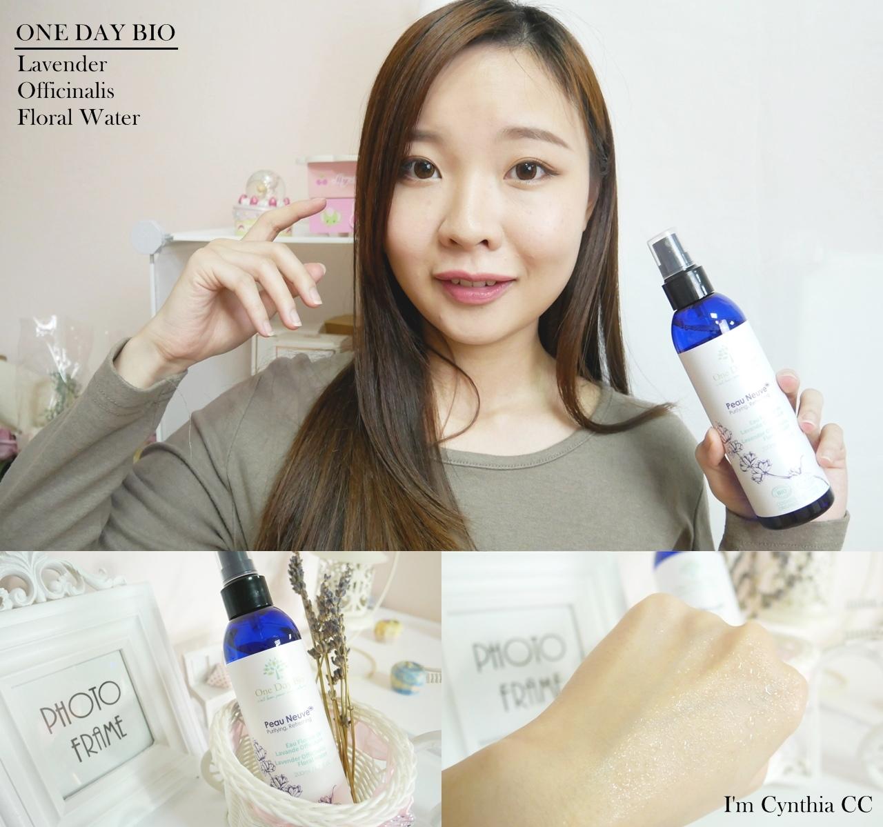 One Day Bio每日有機薰衣草花水-療癒系保濕化妝水