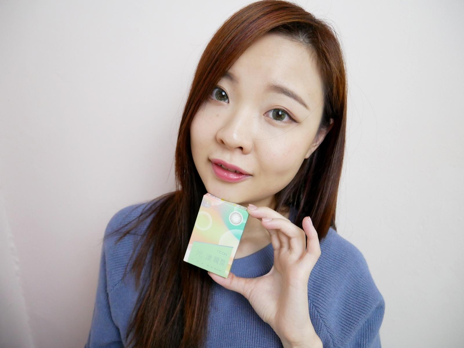 韓系美曈帝康新品 光漾瞬間月拋實戴分享