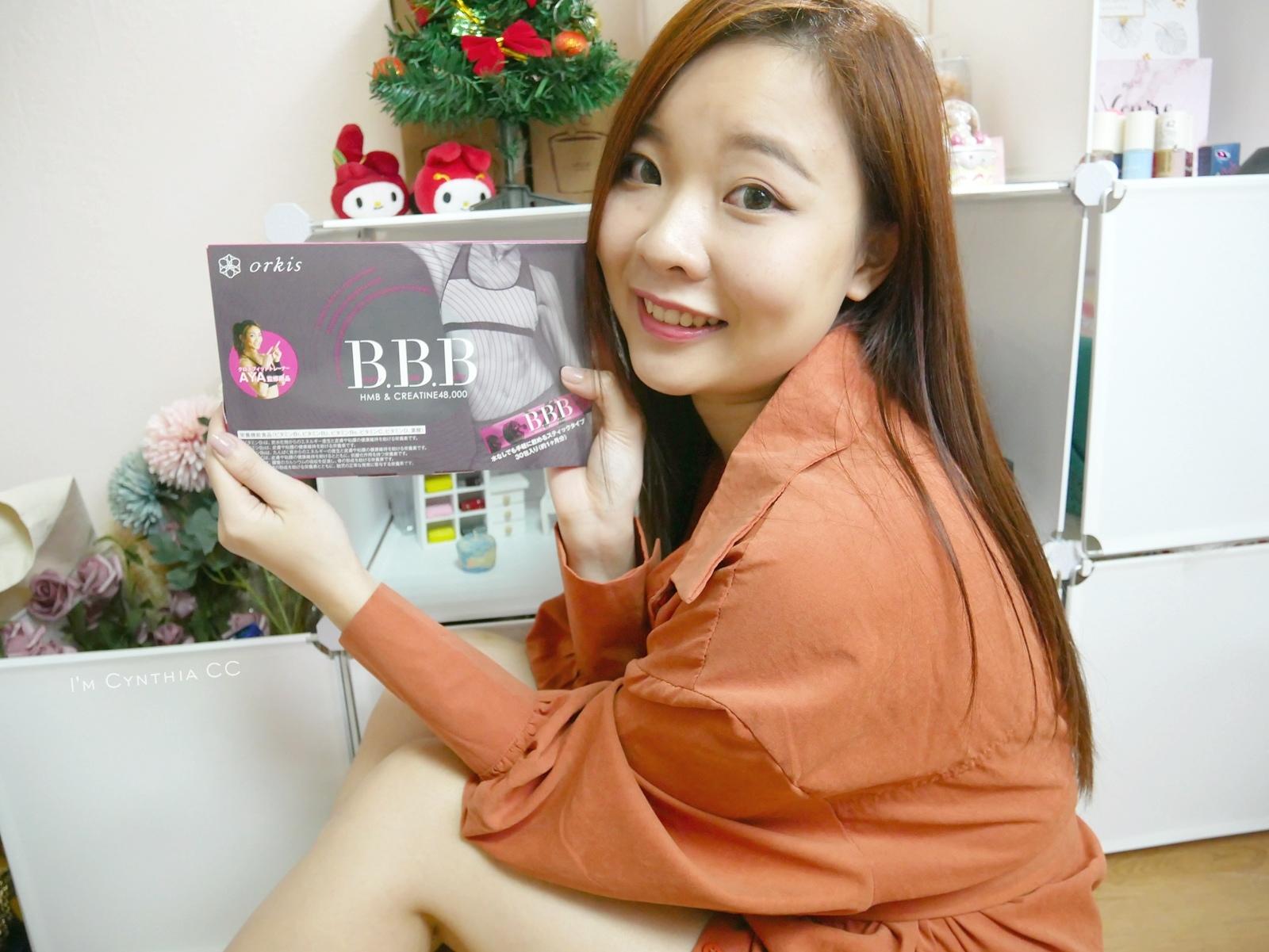orkis BBB極致美體-日本直送營養機能食品 美容美體成份一次補充