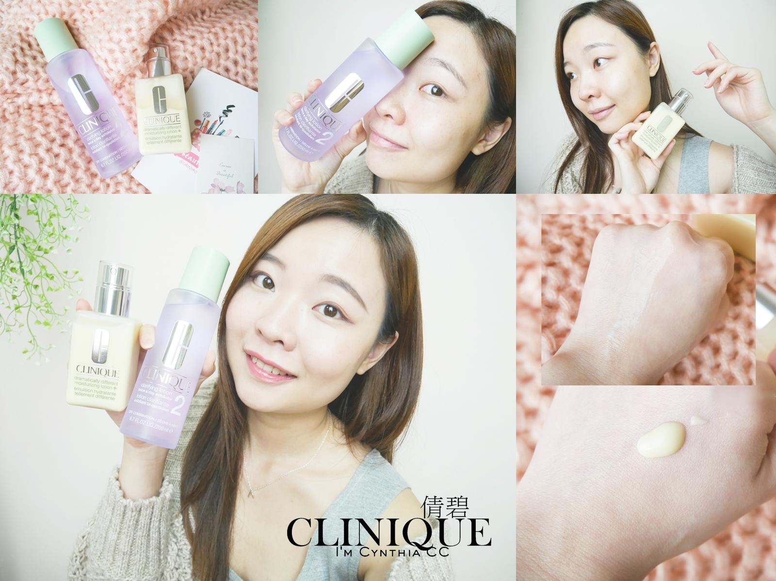 倩碧CLINIQUE經典三步驟溫和潔膚水2號&倩碧平衡修護奇蹟乳