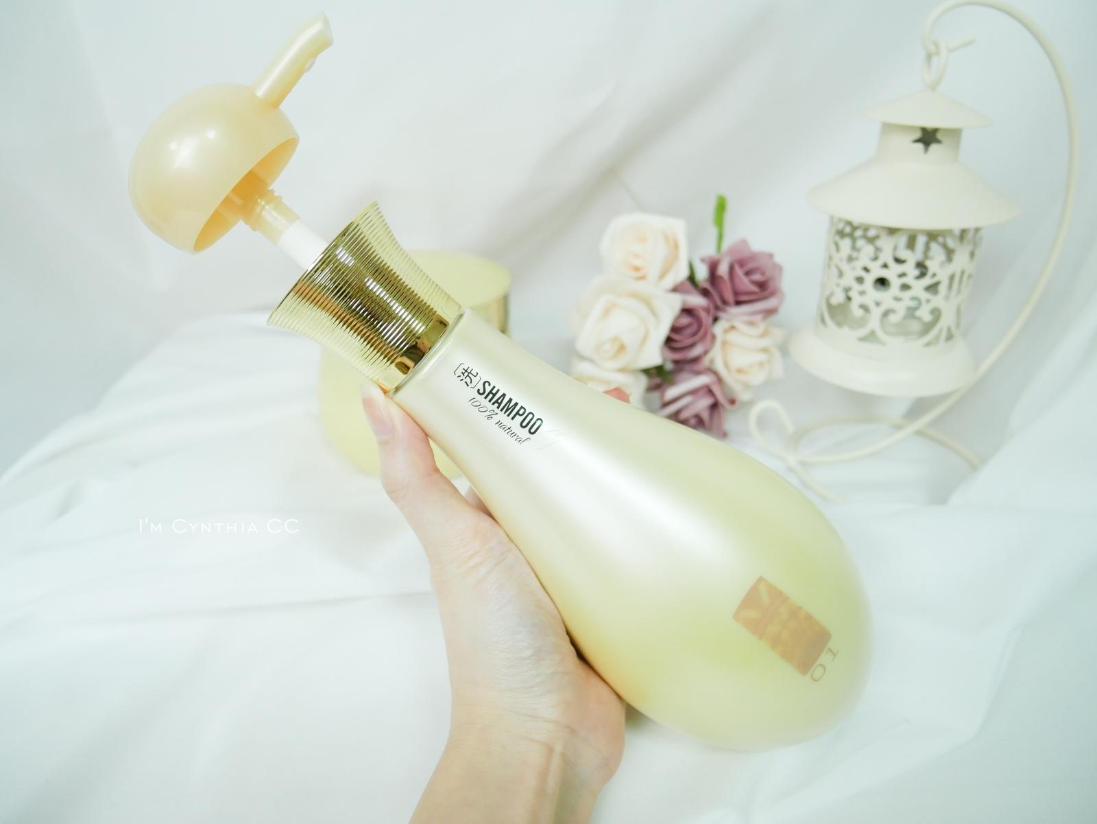 法國品鑽沙龍級零矽靈依蘭花純粹花洗髮精&純粹花水感髮膜