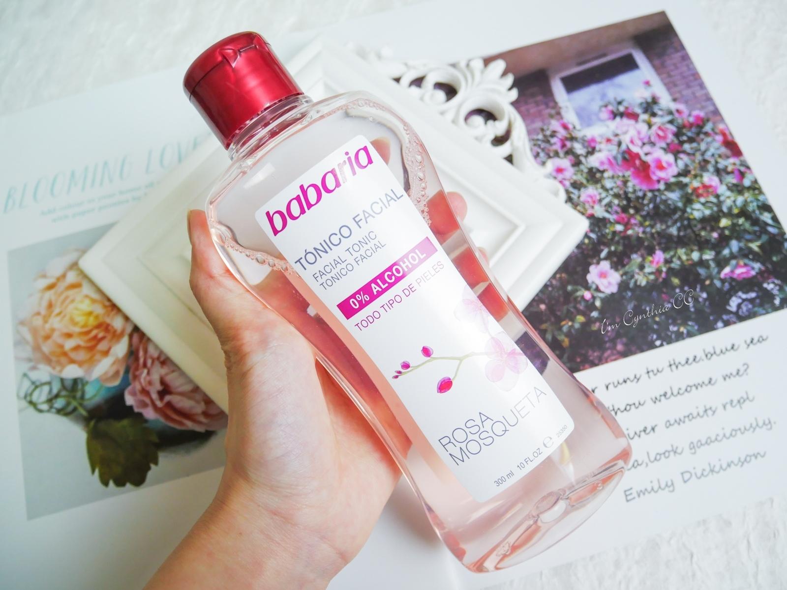 1838歐洲保養 天然植萃保養品│西班牙babaria玫瑰果嫩白舒緩化妝水