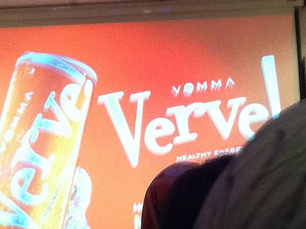 Verve 推展会 051