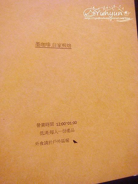 DSC044931.jpg