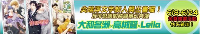 腐男子.net