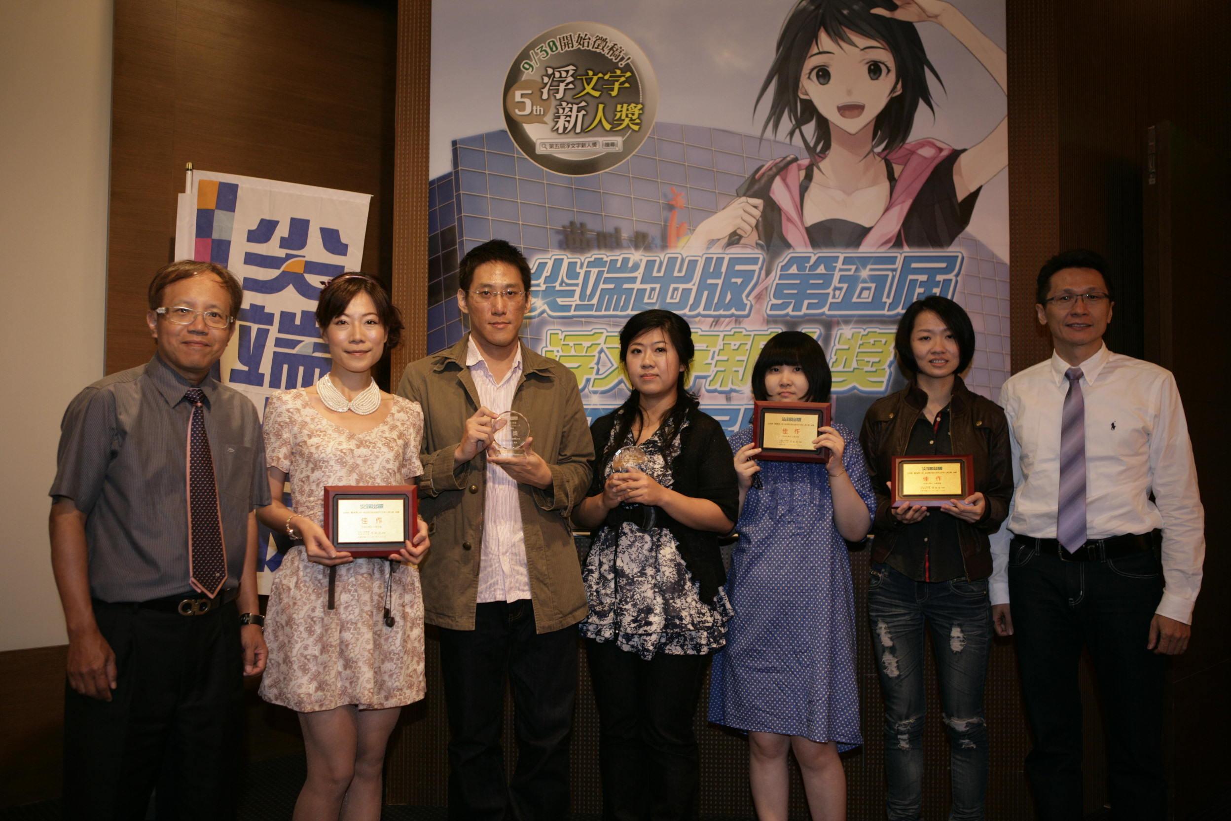 得獎者與黃鎮隆執行長(左)陳肇偉理事(右)合照.JPG