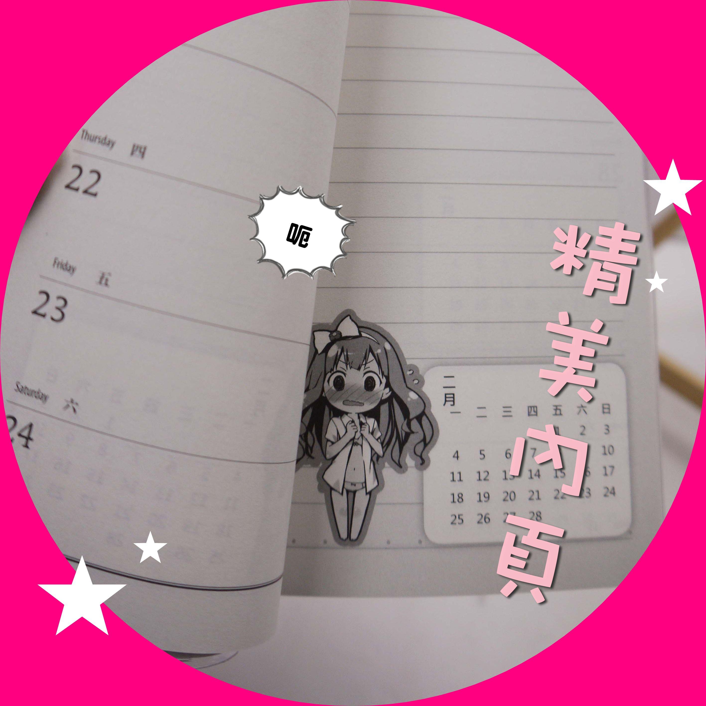 不笑貓小說特裝版(內頁)2