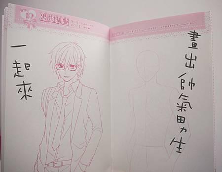 48P練習本(男生)