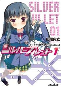 001.歡迎光臨美少女遊戲世界addon-01