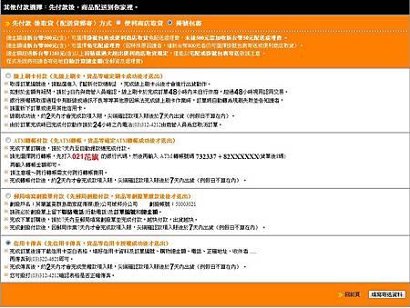 2013-07-16_162141