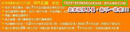 2013-07-16_170636