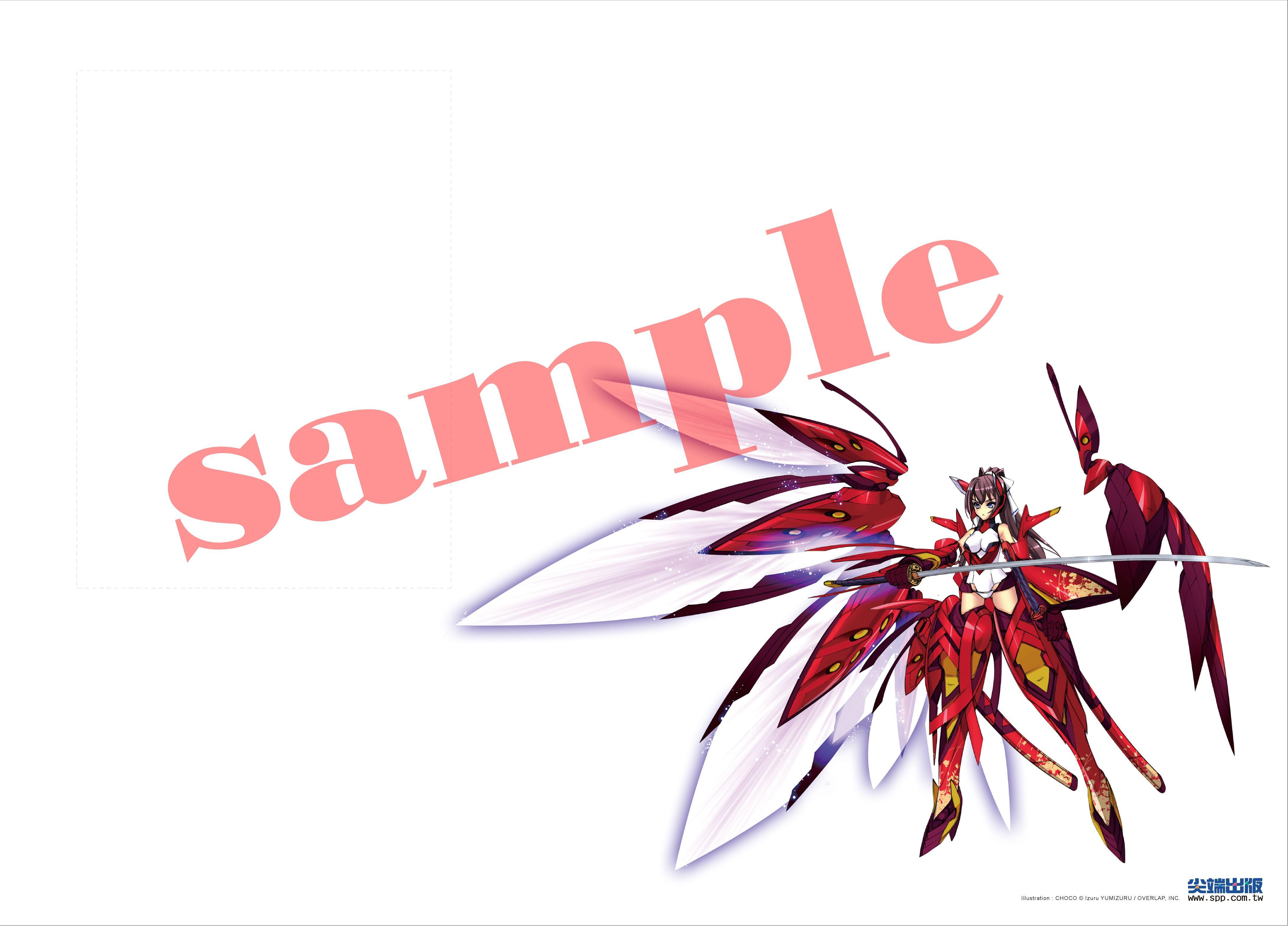 IS新版簽名版18.5x26.5cm_內