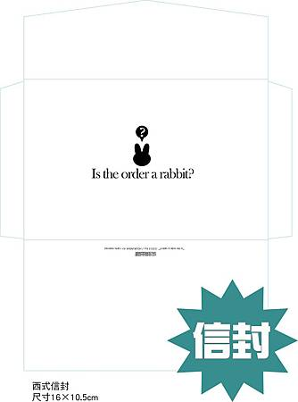 兔子明信片信封