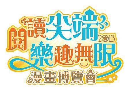 201308台北動漫節logo-ok