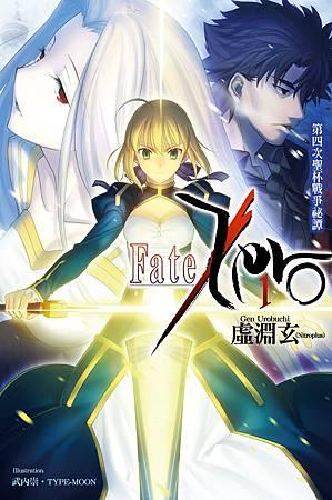 Fate_Zero-01