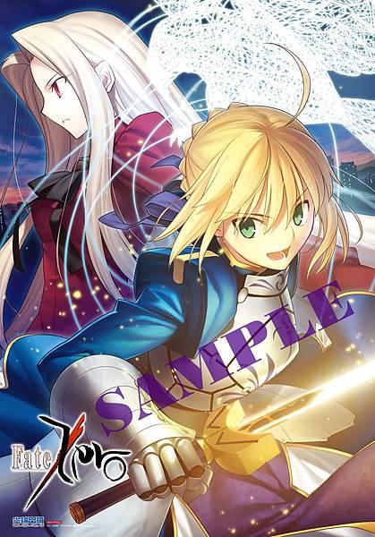 Fate_Zero2-海報37x53